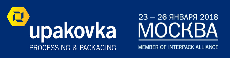 Omag will exhibit at Upakovka 2018
